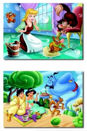 PUZZLE EDUCA 2 X 48 PIEZAS DISNEY PRINCESS