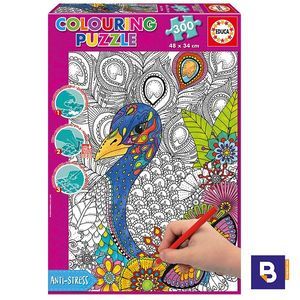 PUZZLE EDUCA BORRAS 300 PIEZAS JUNGLE SAFARI 5 COLOURING PUZZLE PARA COLOREAR 17738