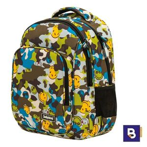 MOCHILA DOBLE SPORTANDEM ADAPTABLE A CARRO SMILEY CAMU CAMUFLAJE 568012