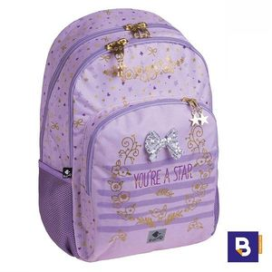 MOCHILA DOBLE 45CM BUSQUETS ADAPTABLE A CARRO YOU'RE A STAR LILA 17.075.09250.0