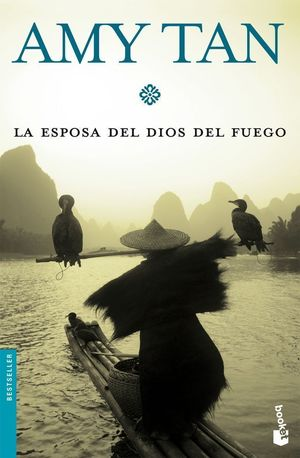 LA ESPOSA DEL DIOS FEL FUEGO / BOOKET