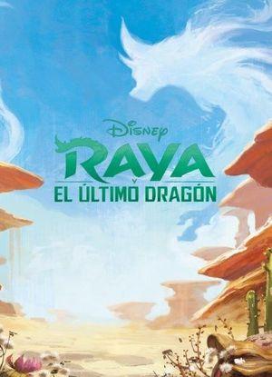 RAYA Y EL ÚLTIMO DRAGÓN. SUPERCOLOR