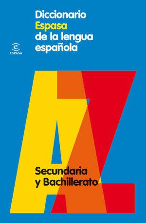 DICCIONARIO ESPASA DE LA LENGUA ESPAÑOLA