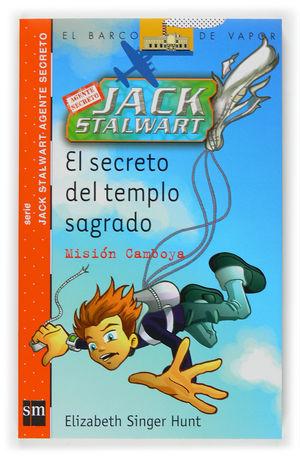 JS.2 EL SECRETO DEL TEMPLO SAGRADO-CAMBO