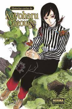 HISTORIAS DE KOYOHARU GOTOUGE