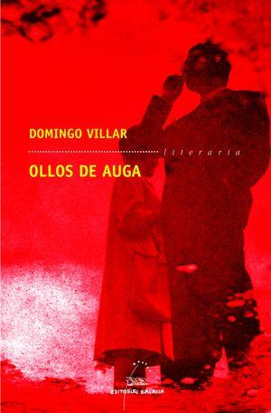 OLLOS DE AUGA (EDICION ANTIGUA)