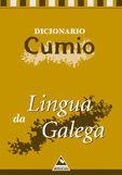 (04).DIC.CUMIO DA LINGUA GALEGA