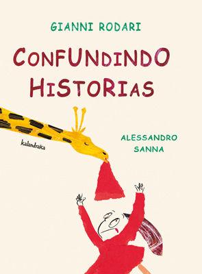 CONFUNDINDO HISTORIAS