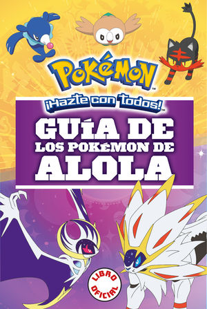 GUÍA DE LOS POKÉMON DE ALOLA (COLECCIÓN POKÉMON)
