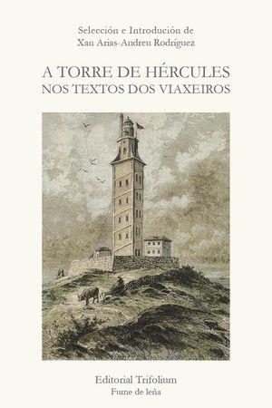 A TORRE DE HÉRCULES NOS TEXTOS DOS VIAXEIROS