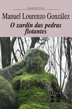 O XARDÍN DAS PEDRAS FLOTANTES
