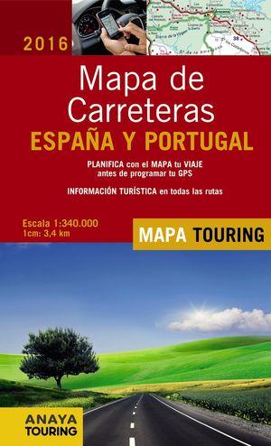 MAPA DE CARRETERAS DE ESPAÑA Y PORTUGAL 1:340.000, 2016
