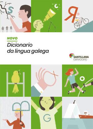 NOVO DICIONARIO LINGUA GALEGA  ED12 SANTILLANA