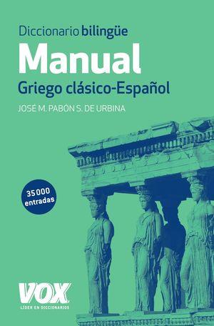 DICCIONARIO VOX MANUAL GRIEGO CLÁSICO-ESPAÑOL